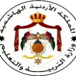 اسماء المرشحين للامتحان التنافسي لتعين كمعلم 2015/2016 يوم الثلاثاء 4/8/2015