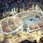 رابط الاستعلام عن اسماء الحجاج المقبولين للحج 2015 – 1436 في الاردن