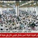 السعودية .. 3 تفجيرات انتحارية قرب الحرم النبوي وبالقطيف صور