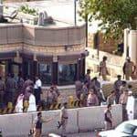 تفجير انتحاري بالقرب من القنصلية الأمريكية في جدة 29 رمضان 1437